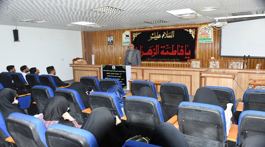 The Department of Mathematics at the College of Education for Pure Sciences holds a religious assembly commemorating the martyrdom of Fatima Zahra (PBUH)