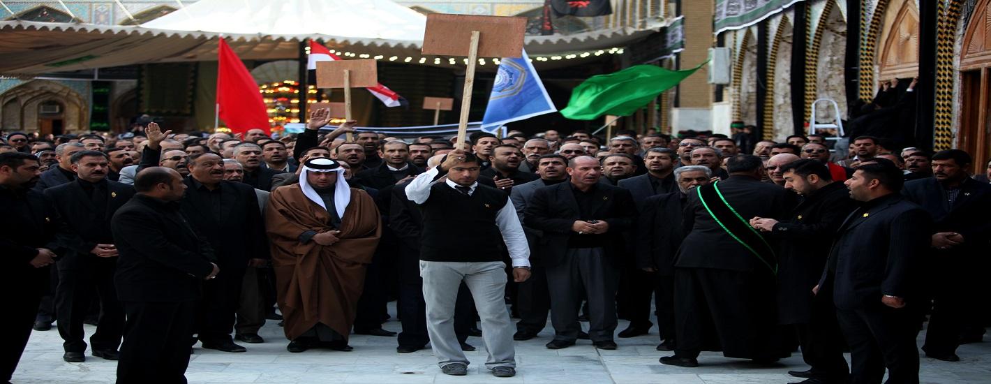 عزاء جامعة كربلاء