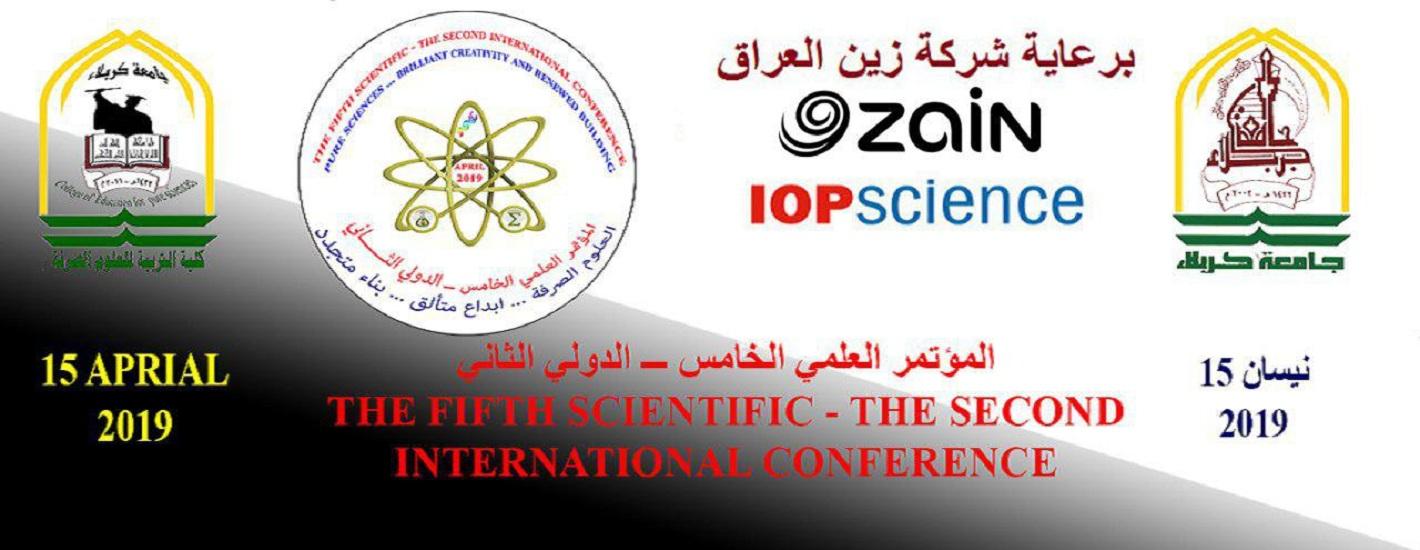 المؤتمر العلمي الخامس - الدولي الثاني