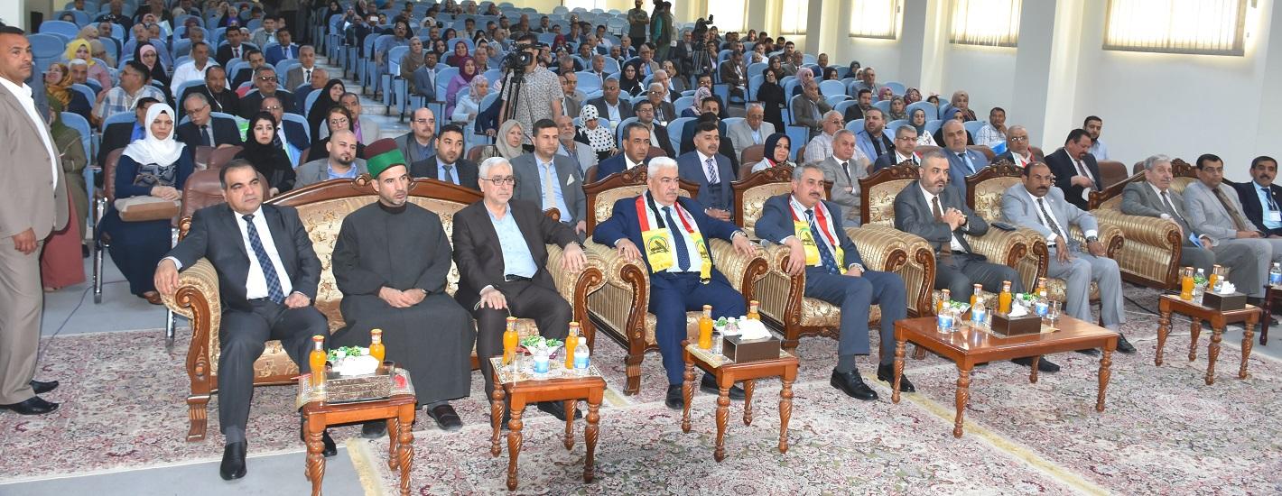 برعاية رئيس الجامعة، كلية التربية للعلوم الصرفة تعقد مؤتمرها العلمي الدولي الثاني