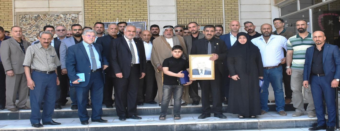 كلية التربية للعلوم الصرفة تنظم مجلس تأبيني للمرحوم الاستاذ كريم عبد الواحد النصراوي