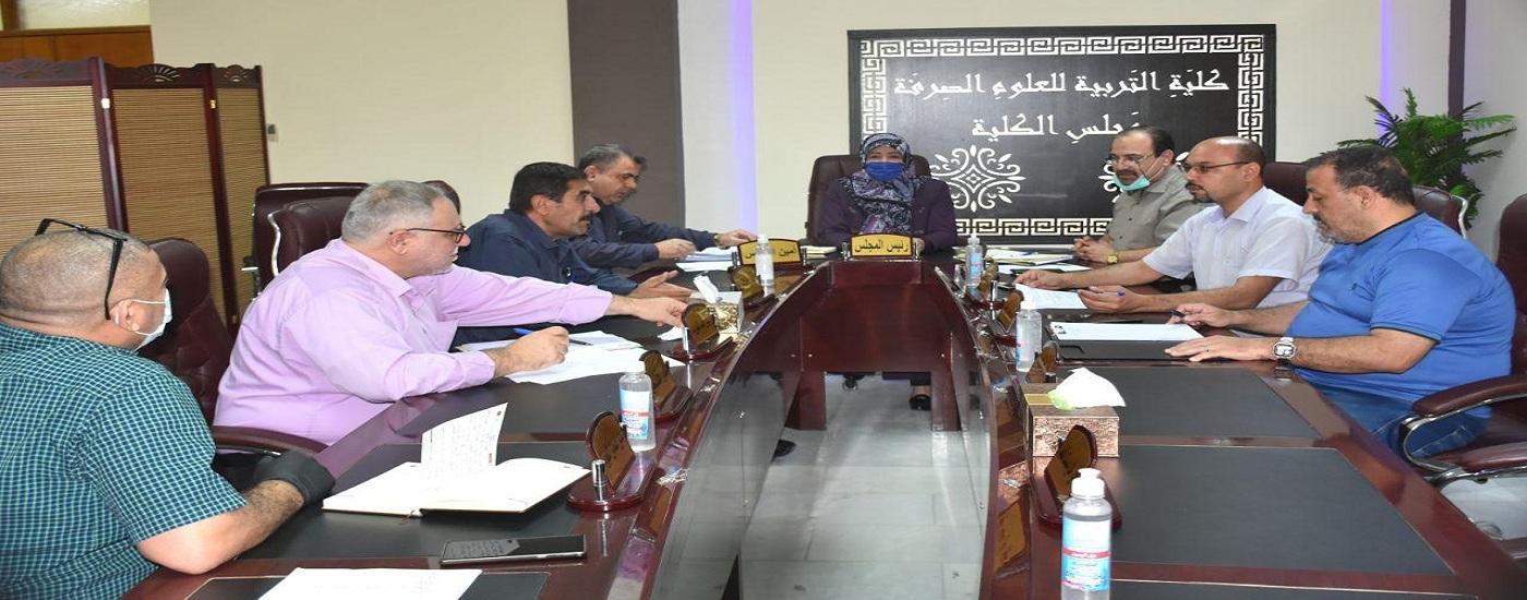 كلية التربية للعلوم الصرفة تعقد جلستها الثالثة عشر برئاسة السيدة عميد الكلية