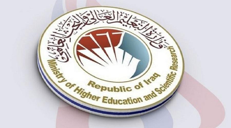 وزارة التعليم العالي والبحث العلمي تعلن التقويم الجامعي لطلبة الدراسات العليا للعام الدراسي 2020/2021