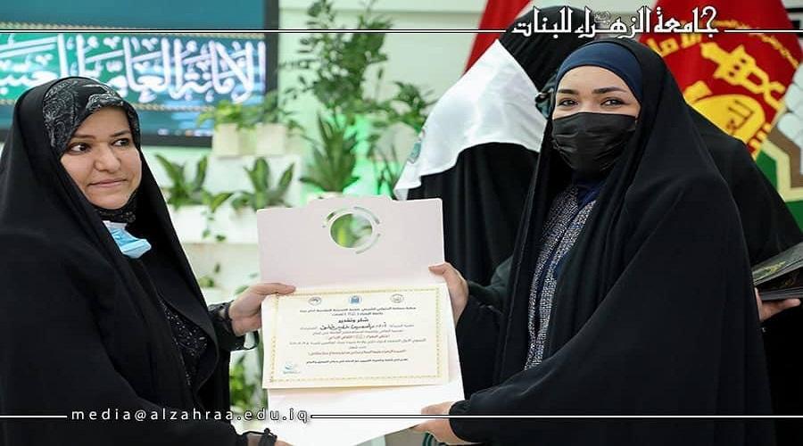جامعة الزهراء للبنات تكرم الاستاذ الدكتوره ياسمين خضير خلف قلادة التميز والابداع