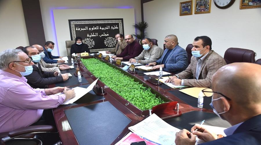 مجلس كلية التربية للعلوم الصرفة يعقد جلسته السادسة برئاسة السيدة العميد