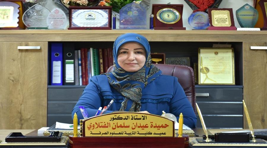 السيدة عميد كلية التربية للعلوم الصرفة توجة كلمة بمناسبة بدء امتحانات الفصل الدراسي الاول للعام الدراسي 2020-2021